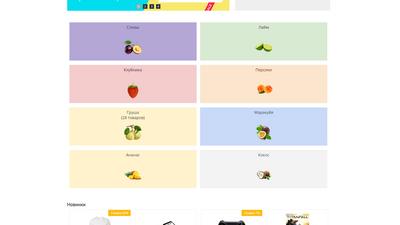 block menu for CS-Cart