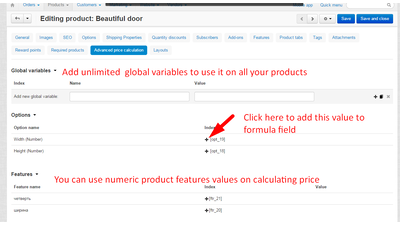 Advanced product price calculation for CS-Cart